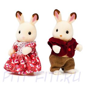 "Sylvanian Families. Набор ""Бабушка и дедушка шоколадные кролики"""