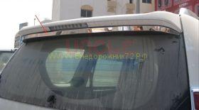 Хромированная накладка на задний спойлер для Toyota Land Cruiser Prado 150