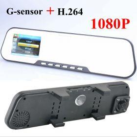 Видеорегистратор зеркало заднего вида 1080P HD