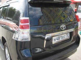 Хромированные накладки на заднию оптику (Тип 3) для Toyota Land Cruiser Prado 150 2010