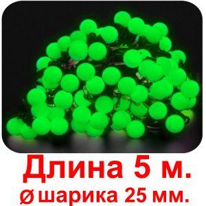 Шары большие(зеленые)