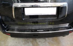 Накладка на задний бампер с подсветкой (Тип 4) для Toyota Land Cruiser Prado 150