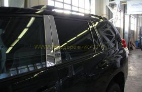 Накладки на стойки дверей для Toyota Land Cruiser Prado 150