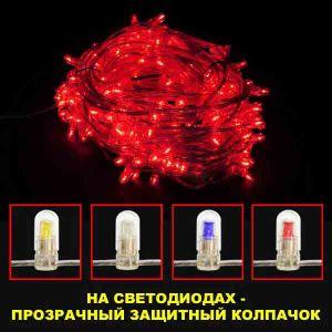 Катушка с красными светодиодами (30м)