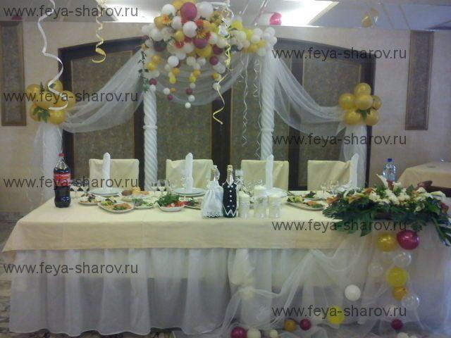 Свадебное оформление (Центральный дом туриста)