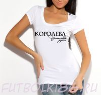 Футболка для девушек арт.064