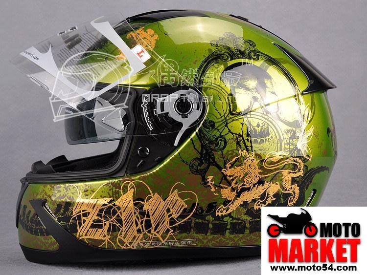 Мото шлем HJC Z1R JACKAL PANDORA