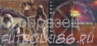 Кружка с изображением Рок-музыкантов. арт.105