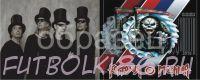 Кружка с изображением Рок-музыкантов. арт.108