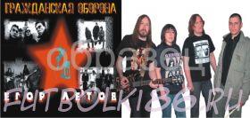 Кружка с изображением Рок-музыкантов. арт.407