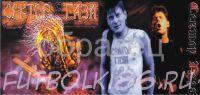 Кружка с изображением Рок-музыкантов. арт.426