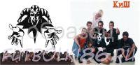 Кружка с изображением Рок-музыкантов. арт.451