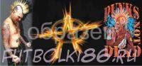 Кружка с изображением Рок-музыкантов. арт.463