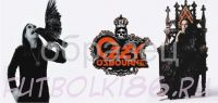 Кружка с изображением Рок-музыкантов. арт.473