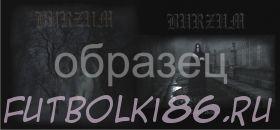 Кружка с изображением Рок-музыкантов. арт.485