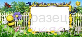 Кружка для детей. арт.i004