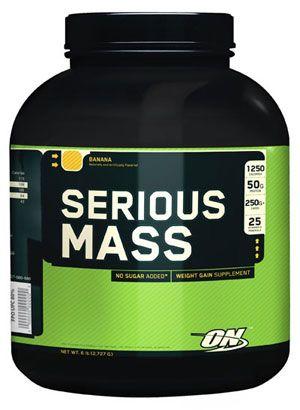 Serious Mass (2720гр)