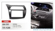 Carav 11-120 (Honda Civic 5D 2006+)