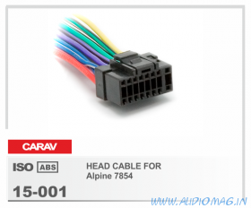 Carav 15-001 (Alpine 7854)