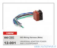 Carav 12-001 (ISO-разъем)