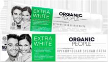 Паста зубная Extra White, 100 мл