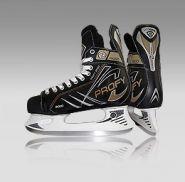 Хоккейные коньки PROFY-Z 7000