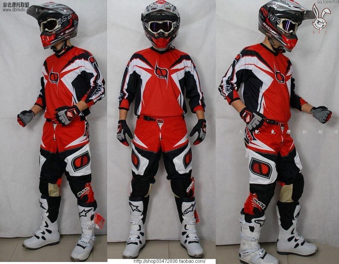 MSR мотокросовый комплект(джерси+штаны)