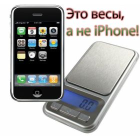 Весы Digital Pocket Scale iPhone 200/0.01 гр