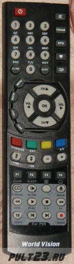 LUNA HD3000-IRCI, WORLD VISION S910IR