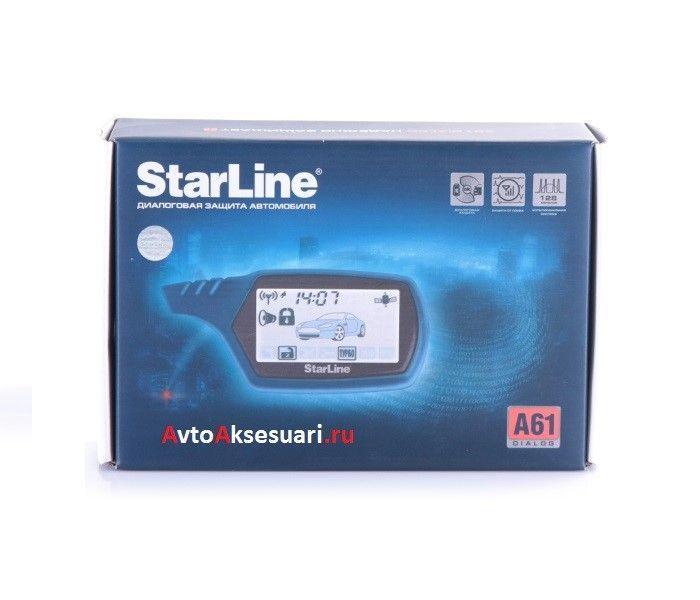 Авто сигнализации StarLine A61 Dialog