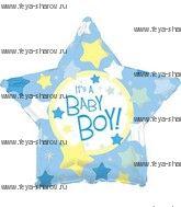 Шар it's a baby boy