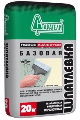СТАРАТЕЛИ Шпатлевка базовая (20 кг)