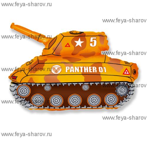 Шар Танк желтый 81 см