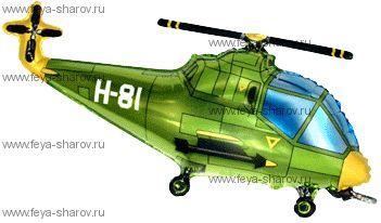 Шар Вертолет зеленый 97 см
