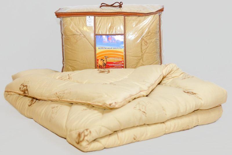 """Одеяло  """"Верблюд"""" стеганое распродажа"""