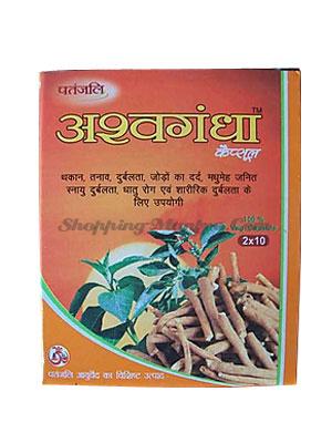 Ашваганда для поднятия тонуса Патанджали Аюрведа (Divya Patanjali Ashwagandha)