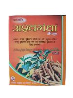 Ашваганда Патанджали для поднятия тонуса и укрепления организма (Divya Patanjali Ashwagandha)