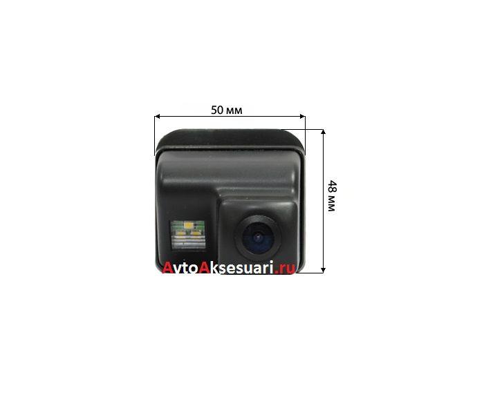 Камера заднего вида для Mazda 5 - 2010-2013 г.