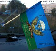Флаг автомобильный 345-й гв.ПДП (12Х18см)