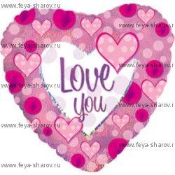 Шар Сердце розовое в сердечках 46 см Голограмма