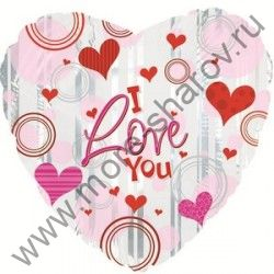 Шар I love you 46 см