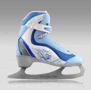 Фигурные коньки TANGO BLUE