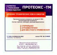 Протеокс-ТМ -раневое покрытие  для нехирургического очищения гнойно-некротических ран