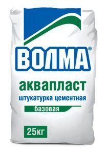 ВОЛМА АКВАПЛАСТ - сухая цементная штукатурная смесь (25 кг)