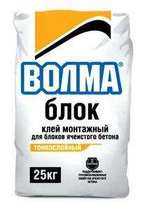 ВОЛМА БЛОК - клей монтажный цементный (25 кг)