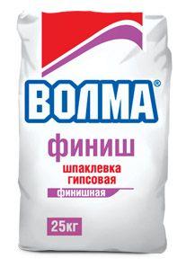 ВОЛМА ФИНИШ - гипсовая шпаклевка (25 кг)
