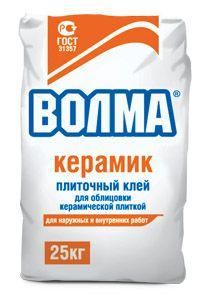 ВОЛМА КЕРАМИК - клей плиточный (25 кг)