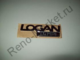 """Эмблема """"LOGAN 1.4"""" Renault оригинал 6001548302"""