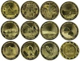 Набор монет Армении Регионы 50 драм 2012 (11 монет)
