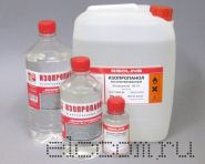 Cпирт изопропиловый абсолютированный, ПЭТ бутылка 0.1л